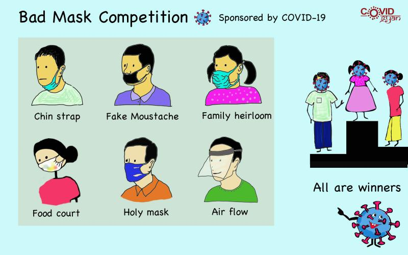 Bad Mask competition.jpg